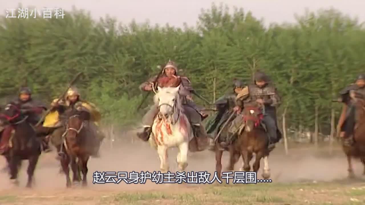三国正史中记载的三次猛将战场单挑,赵云,马超,张飞,都不在