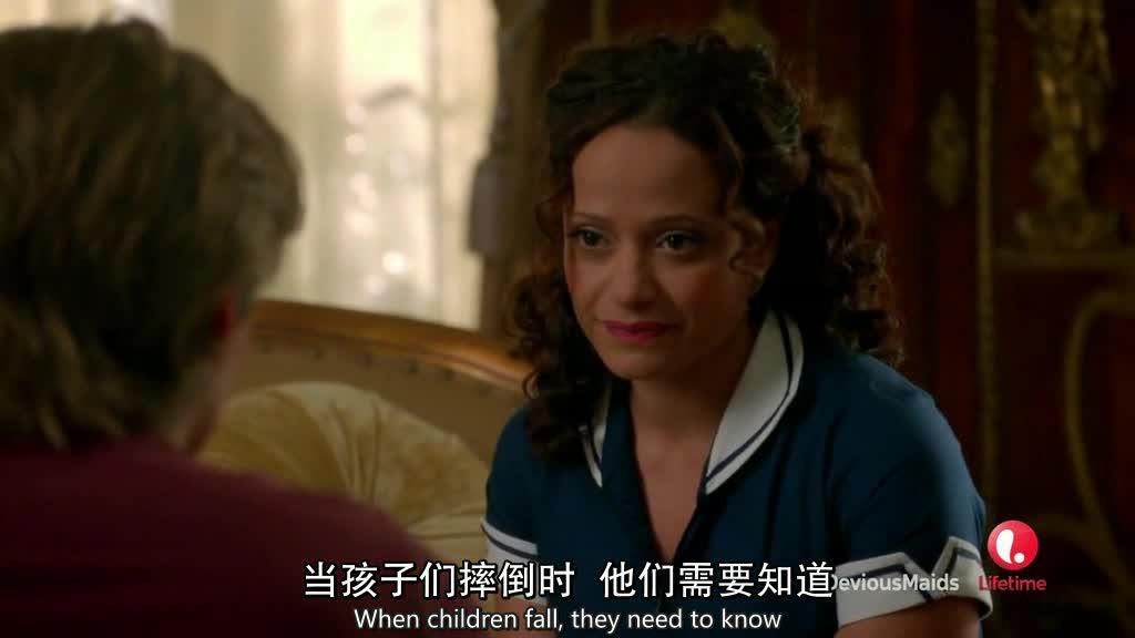 马莉索当女佣的真正目的,但是她却不能接受马莉索的做法。