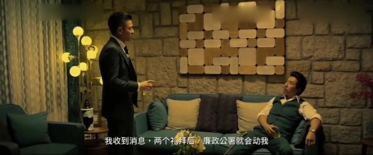 #影视片花#雷洛准备离开香港,临走前劝说跛豪放弃报仇,结果却闹的不欢而散