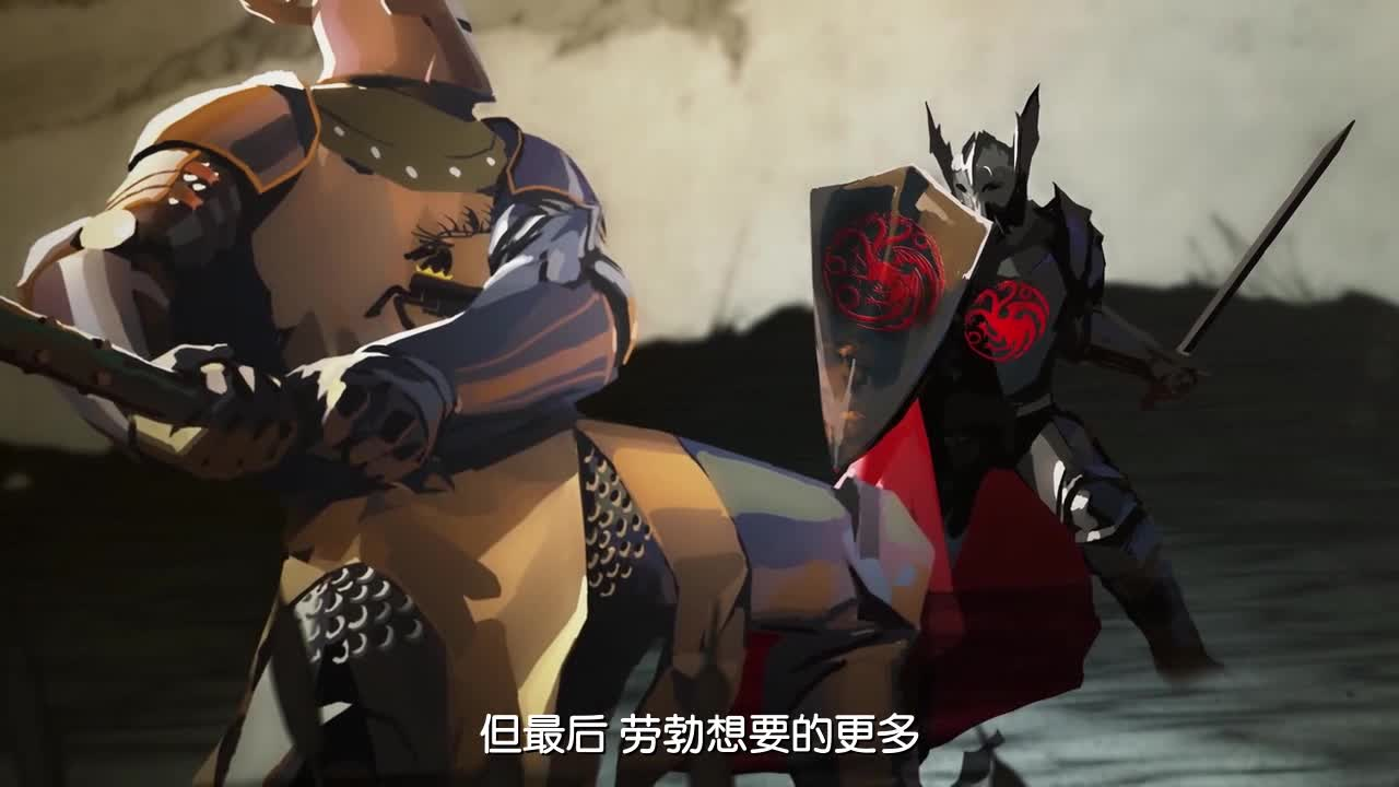 龙族再次苏醒,他们决定奋起反抗,与龙族展开殊死搏斗