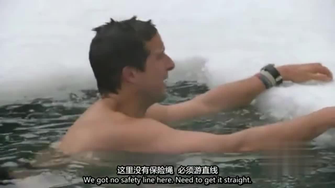 #趣味综艺#贝爷你这游泳场地,简直是了!就不能对自己好一点吗!