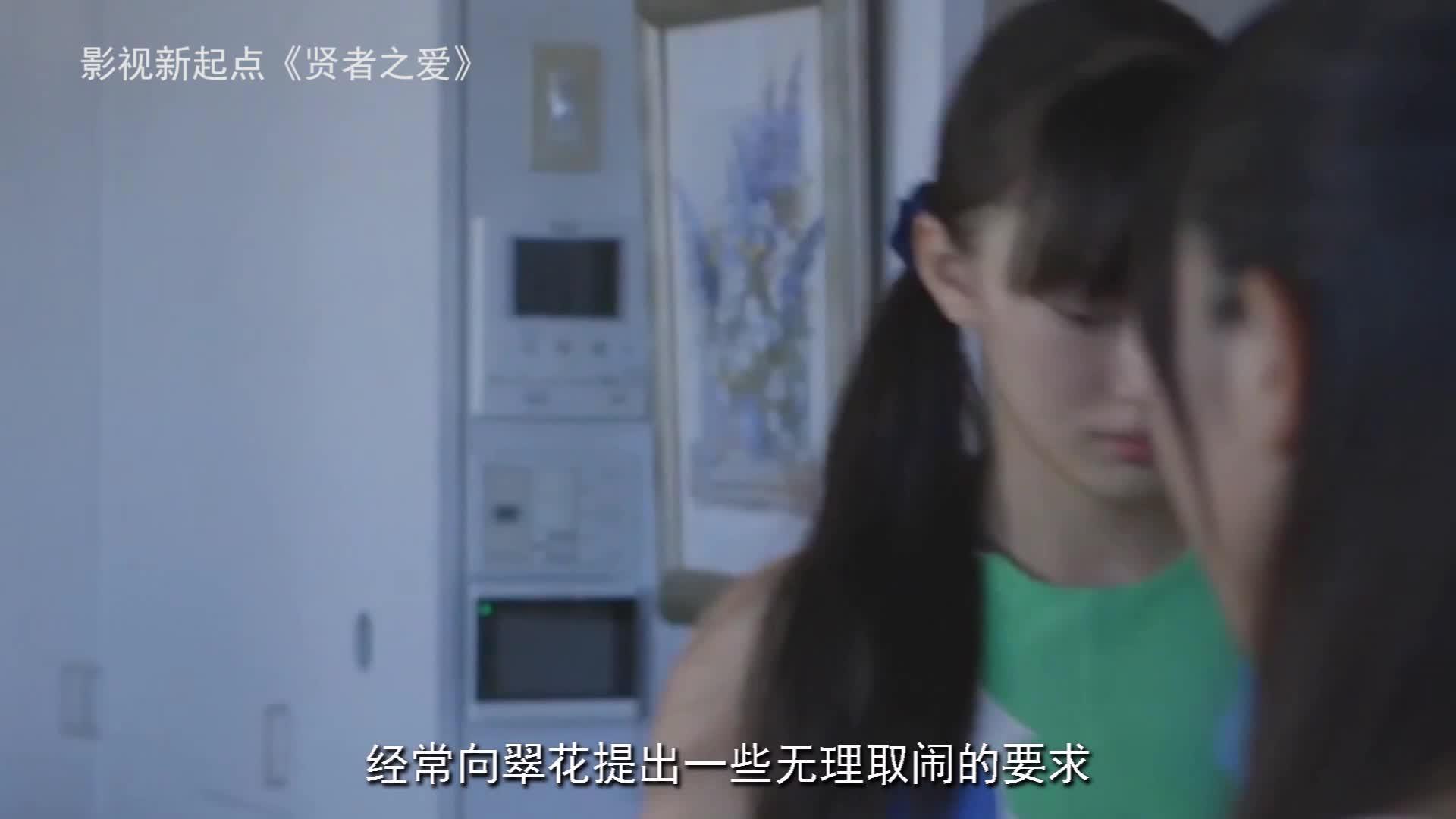 #经典看电影#你抢我老公,那我就泡你儿子,一个日本女人隐忍20年的复仇故事
