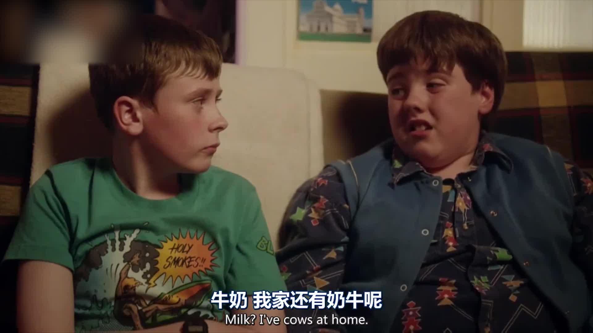 男孩子们到来叔叔家,觉得这里好神秘,家里好酷
