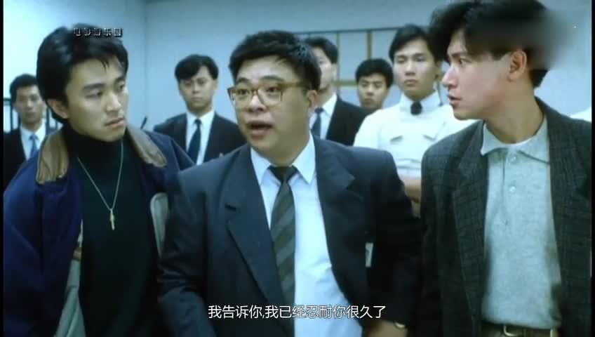 张学友:你这种高级督察,没有资格跟我们这种小警员说话