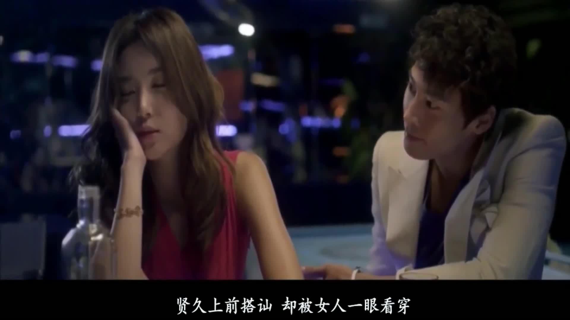 #韩国伦理《变身小姐》#韩国剧情伦理片《变身小姐》,女主让人大饱眼福