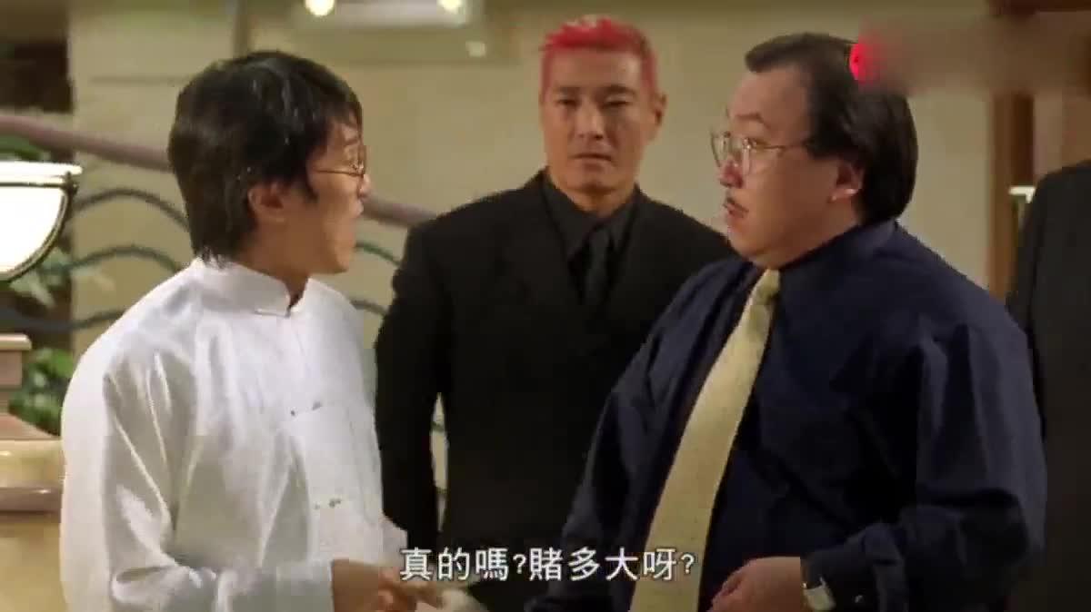 #影视片花#千王之王果然名不虚传星爷与老千王晶赌麻将,一把牌赢一亿二