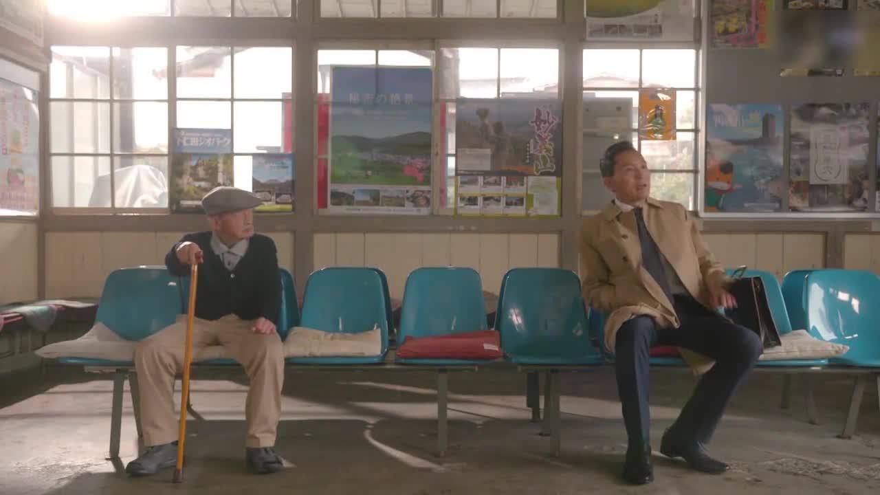 井之头五郎美食家,车站等车