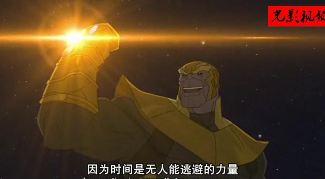 灭霸团灭钢铁侠浩克美队 却唯独打不过雷神