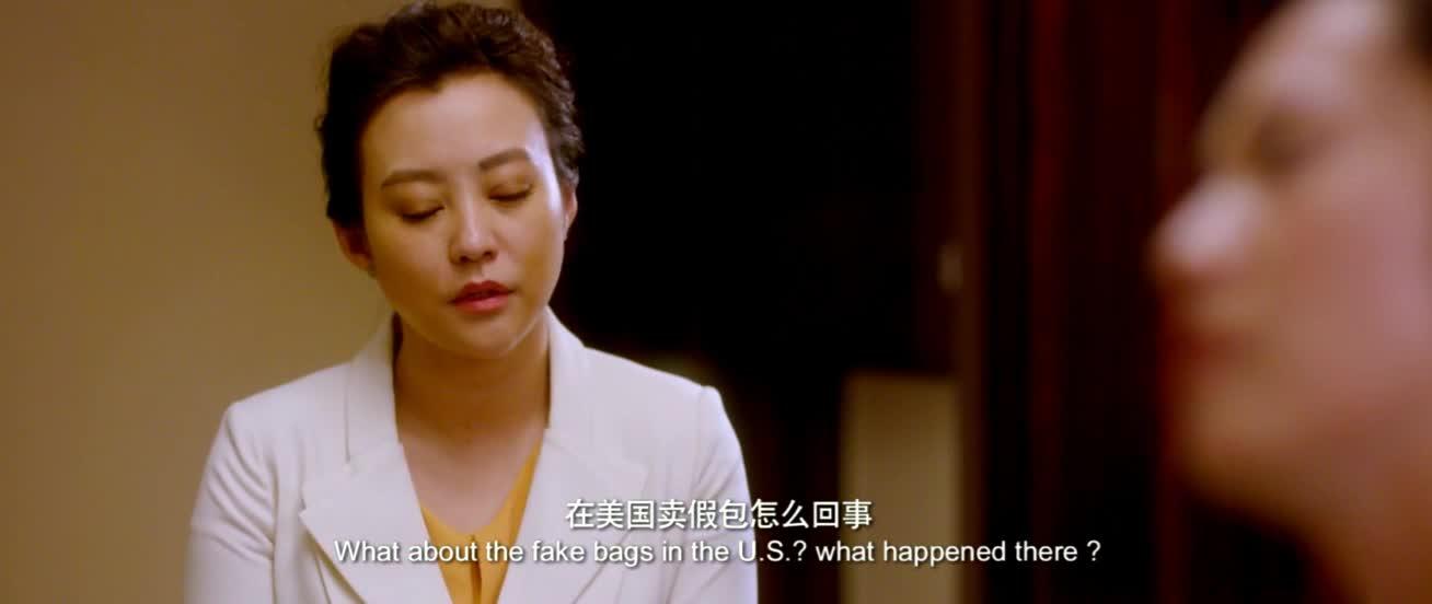 #经典看电影#残酷过去被发掘出来,姚晨郝蕾被怼真难过啊。