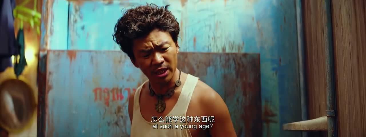 #经典看电影#唐人街探案:王宝强偷看佟丽娅洗澡,刘昊然凑热闹背锅了!