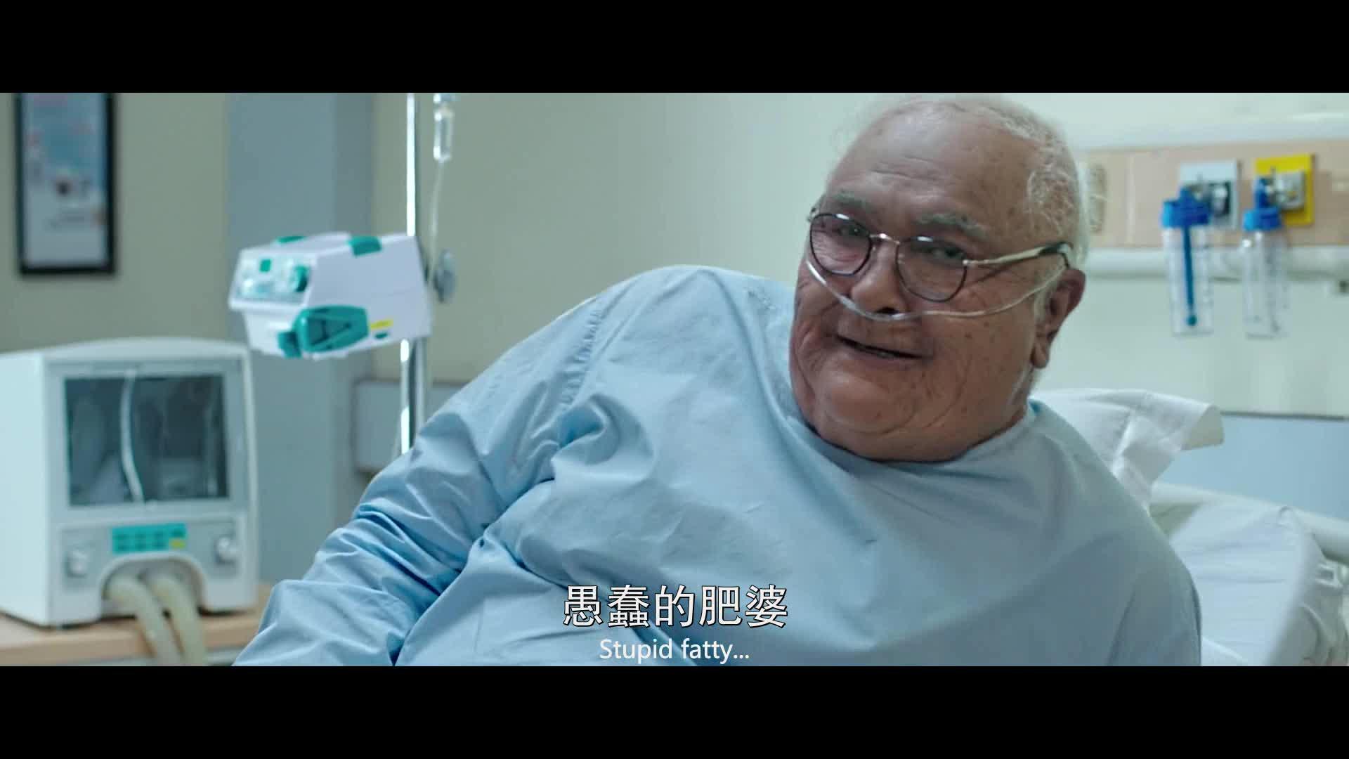 孩子们去医院见爷爷,爷爷为何要求他们举起手来