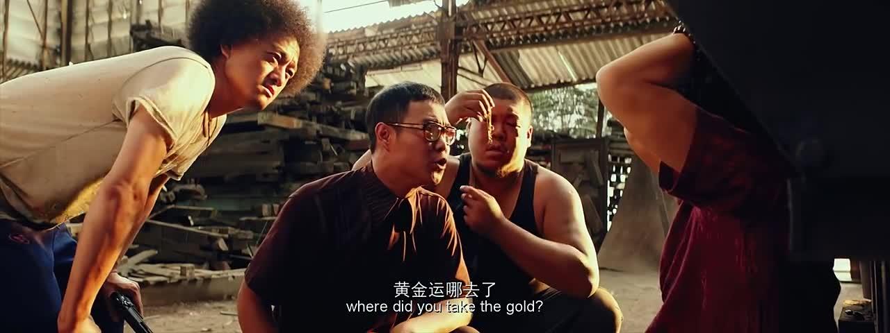 #精彩大片#王宝强刘昊然被歹人绑架,打听金子去处,小沈阳讲话太有喜感!