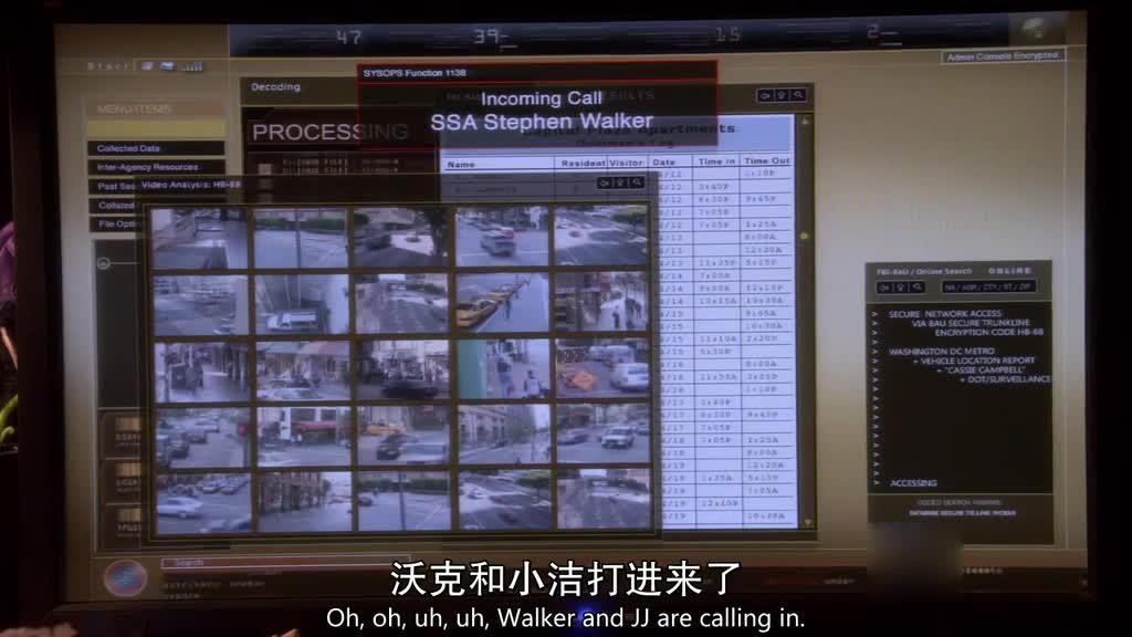 男探员去现场实地考察,可以看到三个摄像头,没有物证!