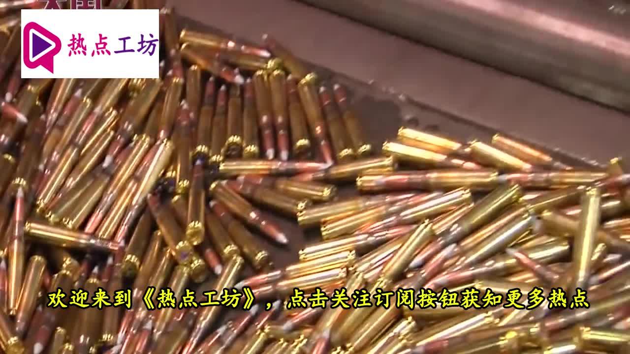 中国储存了多少发子弹?够用吗?专家道出实情令国人安心