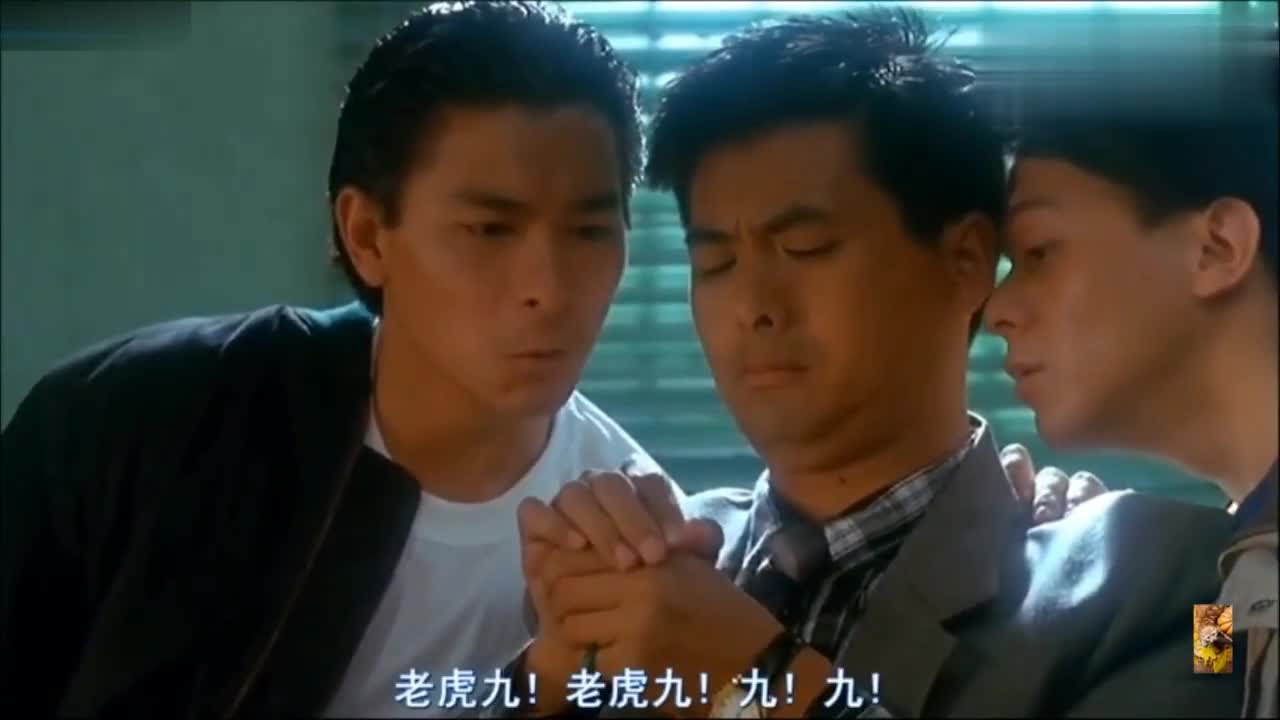 #赌神#刘德华带赌神坑完大傻,又带赌侠周星驰来坑,大傻都被坑傻了