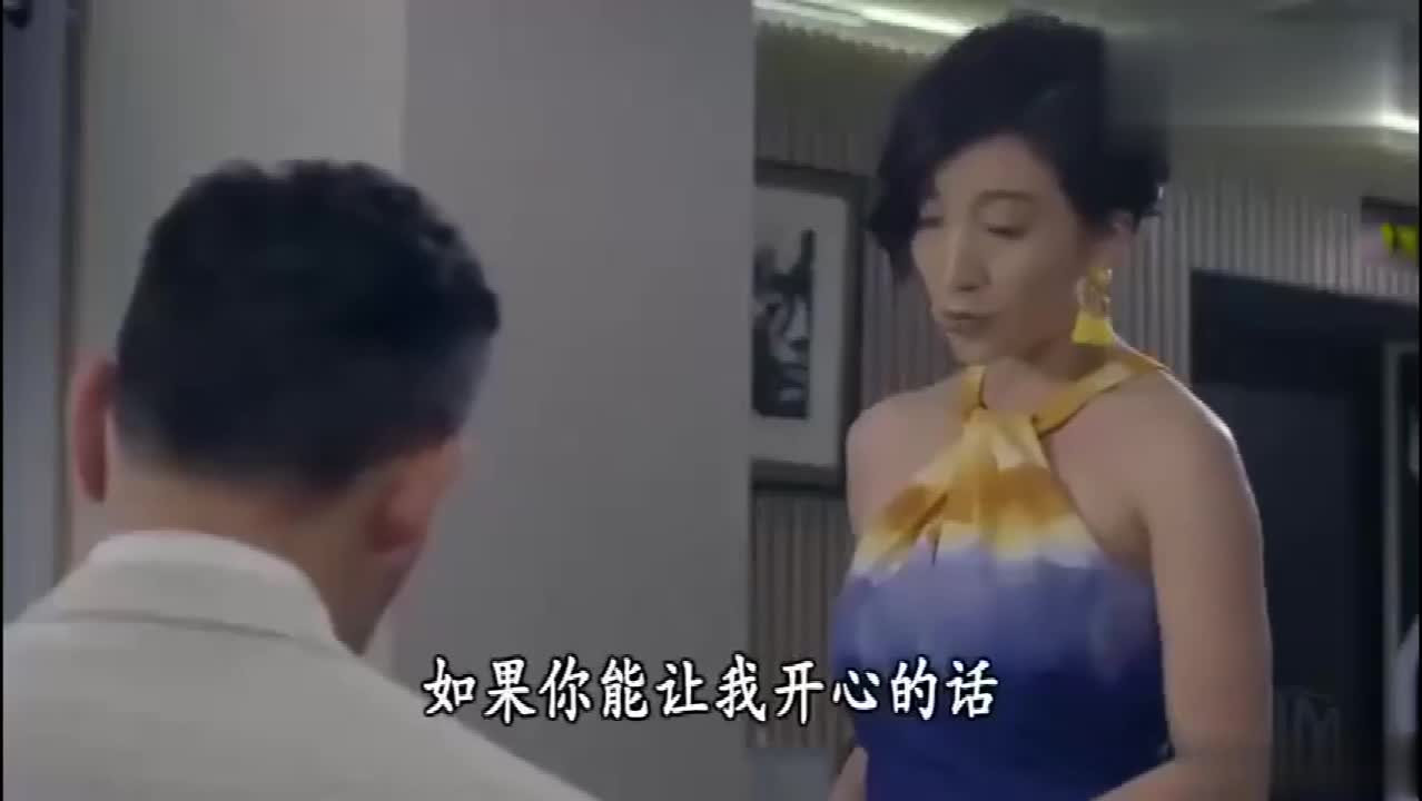 #经典看电影#这次你惨了!这两个女人没有一个是你能摆平的!
