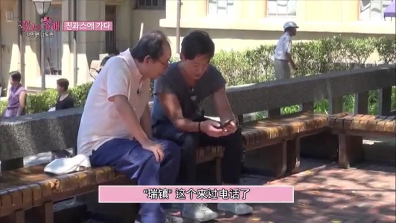 申久爷爷真是档期够忙啊,吃个冰淇淋还能接个广告!