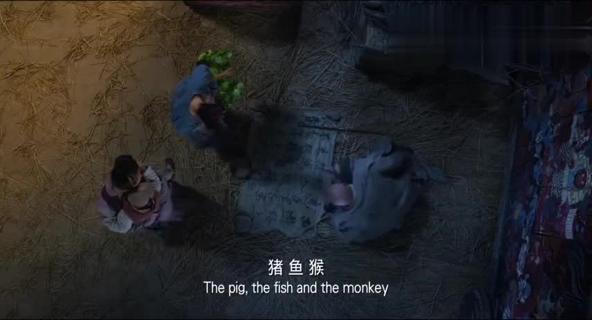 #经典看电影#唐僧带三徒弟卖艺,沙和尚太丑吓哭小孩子,孙悟空摔了个大马趴