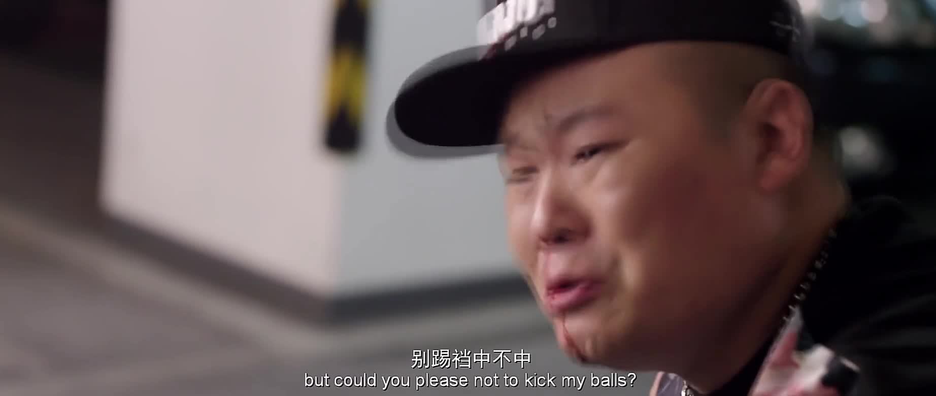 #经典看电影#袁姗姗踢裆,太狠毒了吧