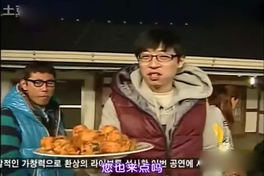 刘在石端的这一盘是什么好吃的,看着都流口水?