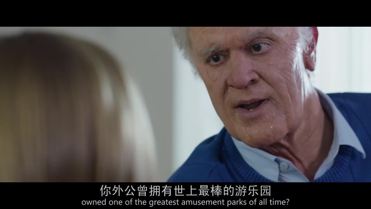 老爷子和孙女在谈论游乐园,以及近况,男主被熊逼得上树