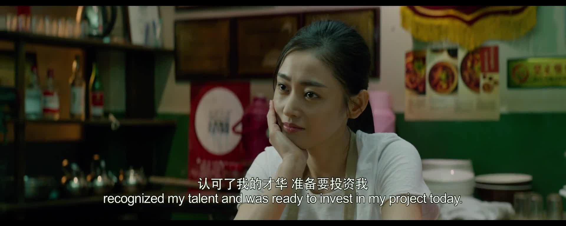 他便答应刘雯等自己以后赚了钱,就将她经营得这家卤煮店重新翻修