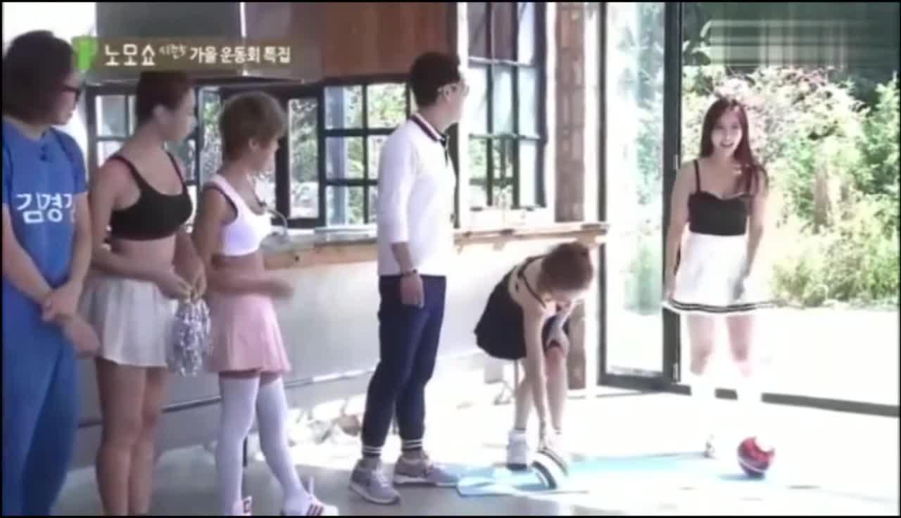 #韩国综艺大赏#小心球滑哦!真的刺激!