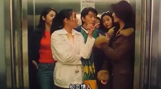 星爷坐电梯都能碰到七位前女友,真是厉害了