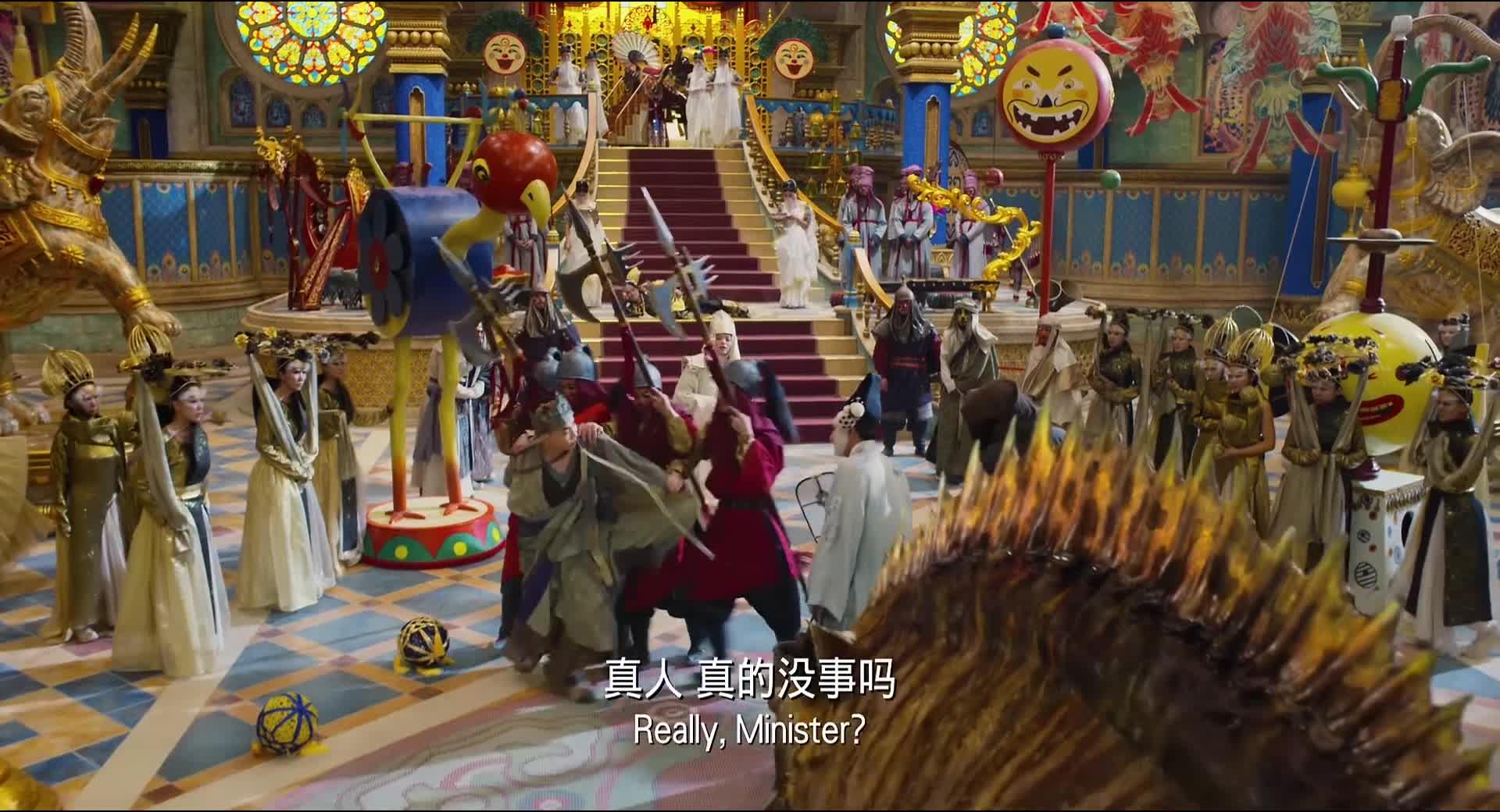 师徒几人全都不正经,国王面前瞎胡闹,真是有够蠢的