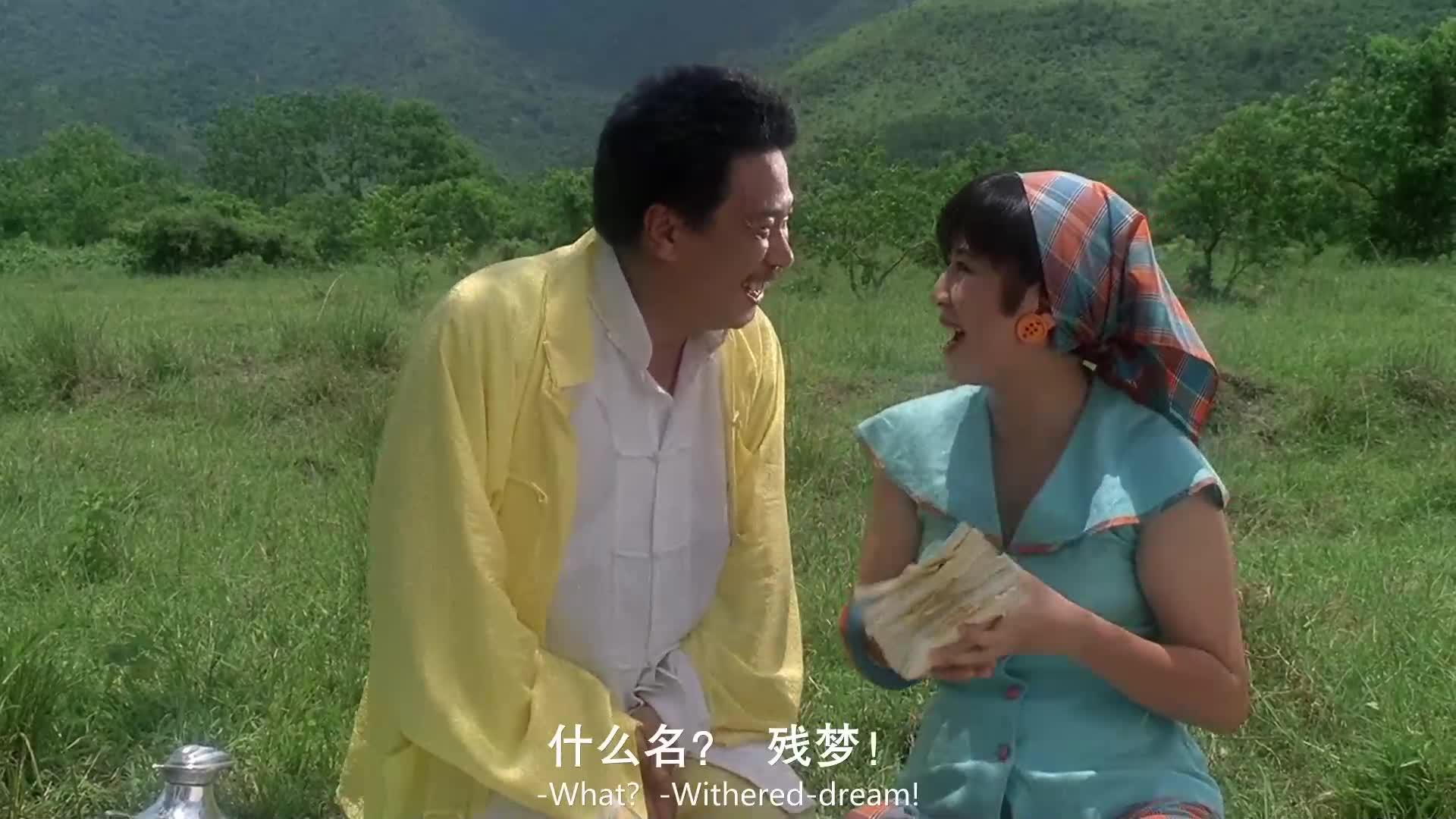 上海滩赌圣:星爷说巩俐不正常,吴君如的一句话我直接就笑喷了