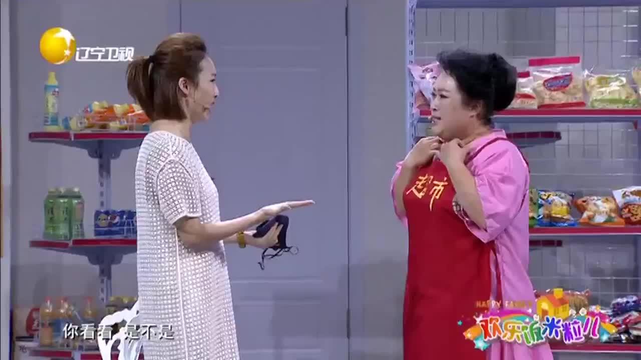 爆笑表情:钱v爆笑这是小品?本来想坑赵刚子老婆范丞丞表情包图片