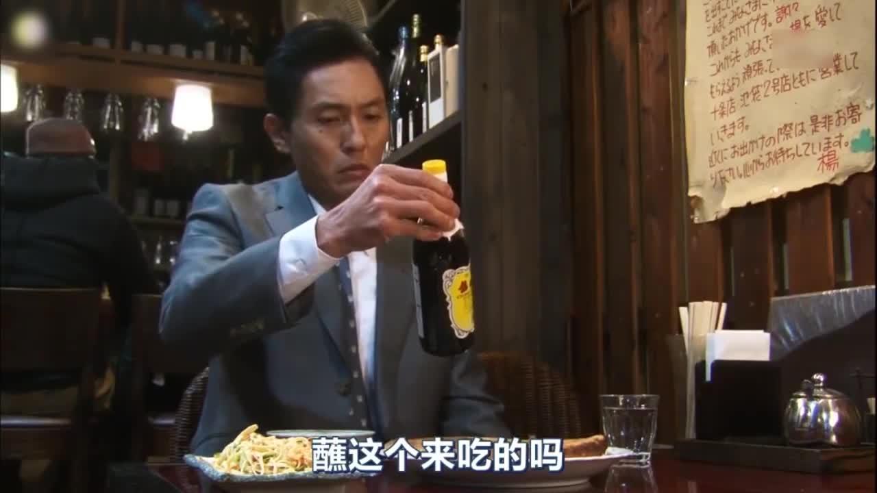 井之头五郎美食家,吃拌三丝与煎饺