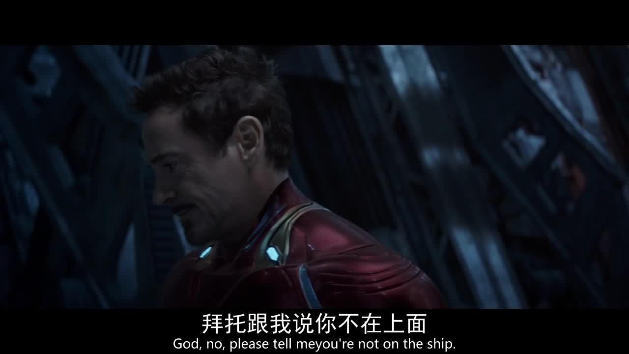 钢铁侠来到敌人飞船,为了追踪敌人,蜘蛛侠偷偷跟来