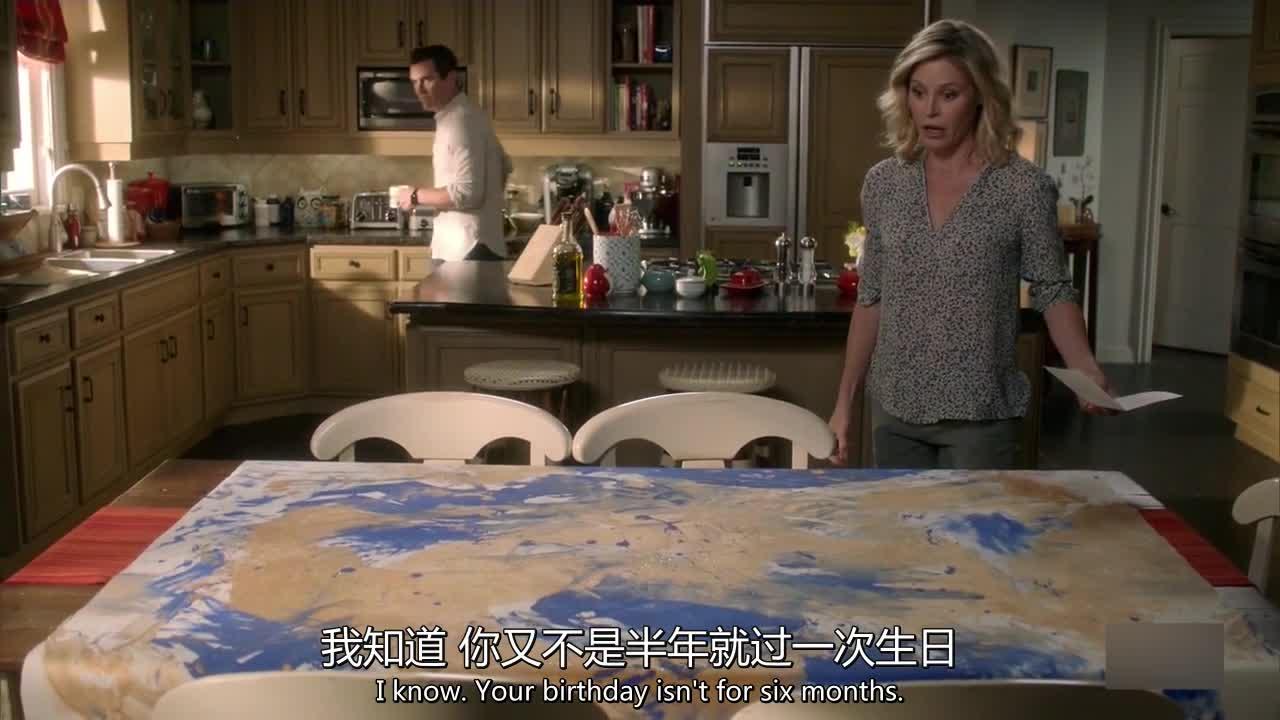 女儿给妈妈留下一幅画,儿子下来说画有声音,用啥画的