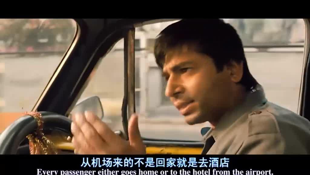 计程车司机好奇问薇迪雅,为什么刚到就去警察局,没有答案