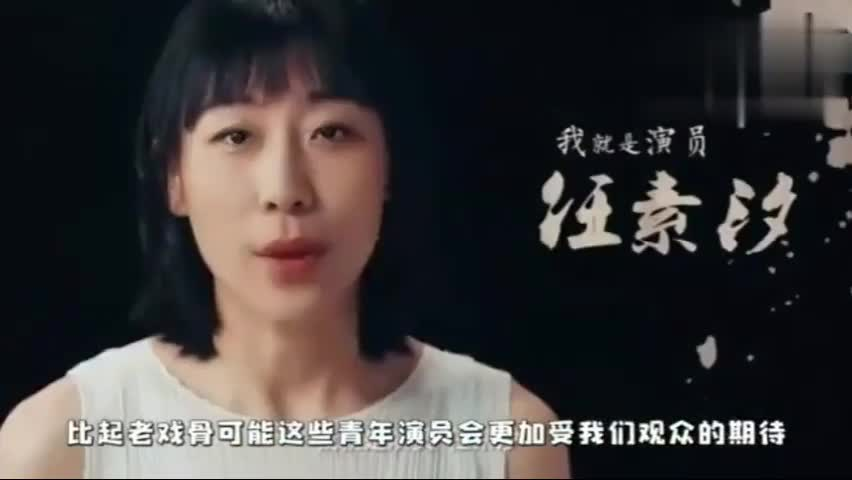 因这个女演员徐峥章子怡当众争吵,章子怡满脸不悦,网友:站徐峥