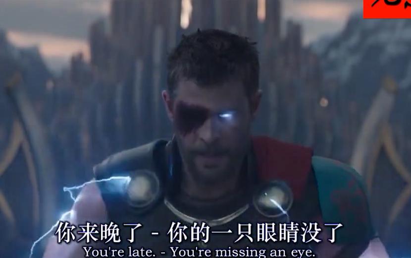 《雷神3:诸神黄昏》奥丁:你丫是雷神还是锤神
