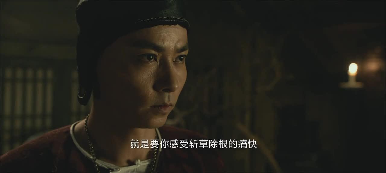 张晋彭于晏激情打戏,洪金宝也只能在一旁打打小弟!