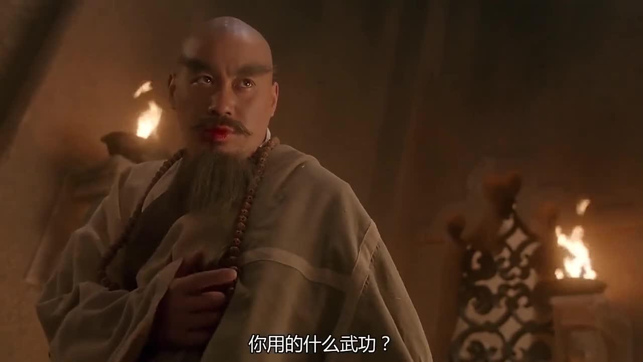 #电影#倚天屠龙记之魔教教主:一身的九阳神功走到哪都不用怕