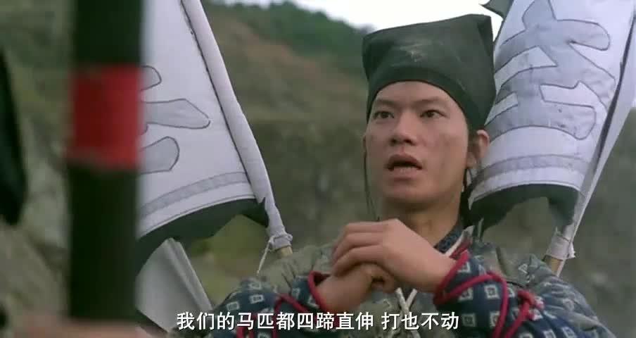 倩女幽魂2:人间道-张学友高风亮节,要向你学习呀!