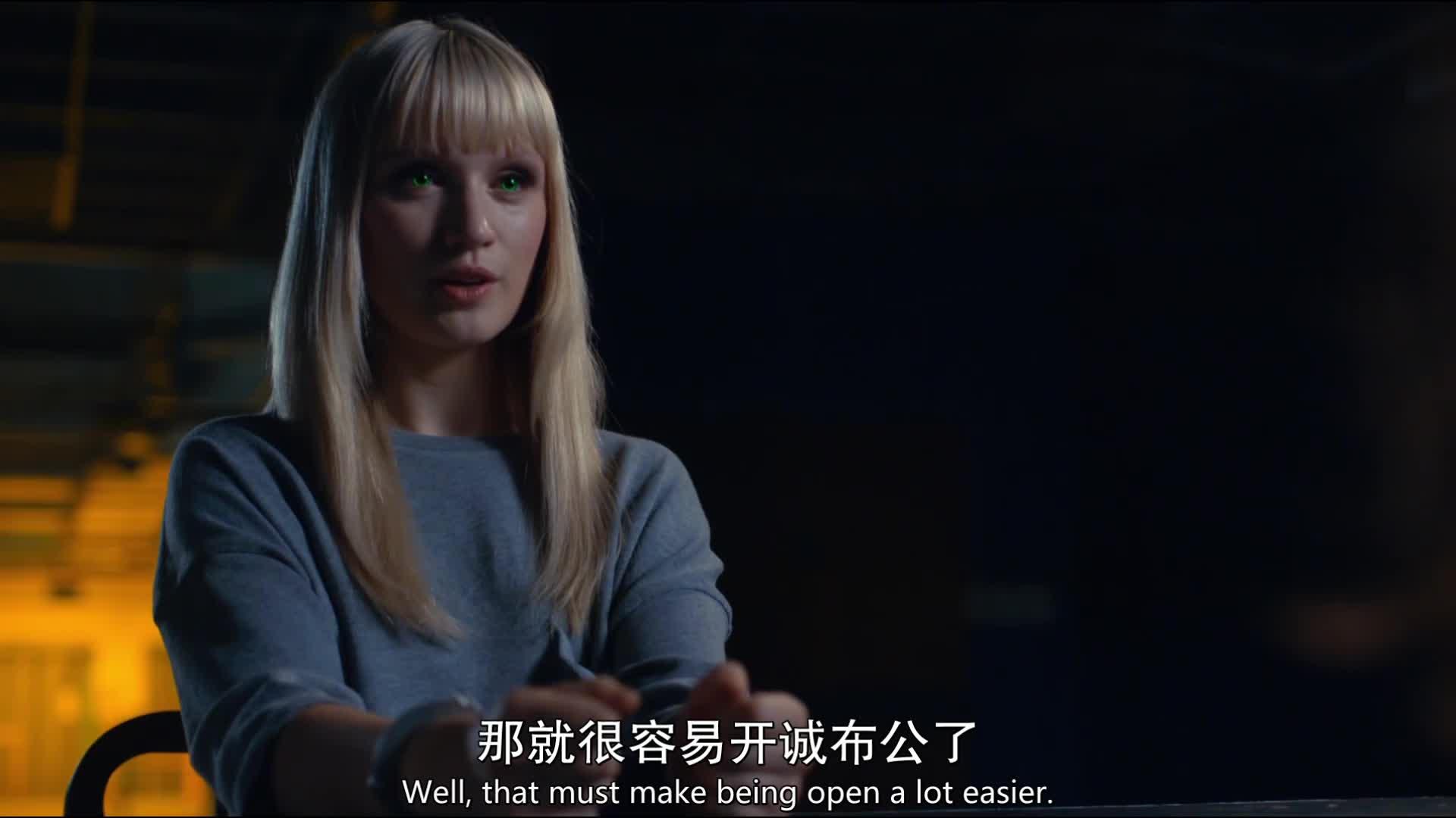 相爱的两人,竟然发现另一个是机器人,失望分手