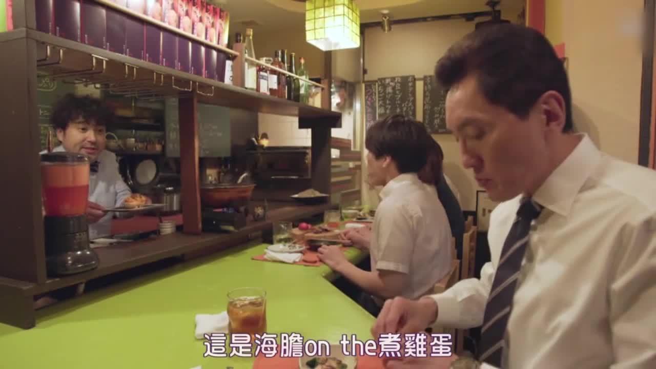 井之头五郎美食家,尝试海胆煮鸡蛋