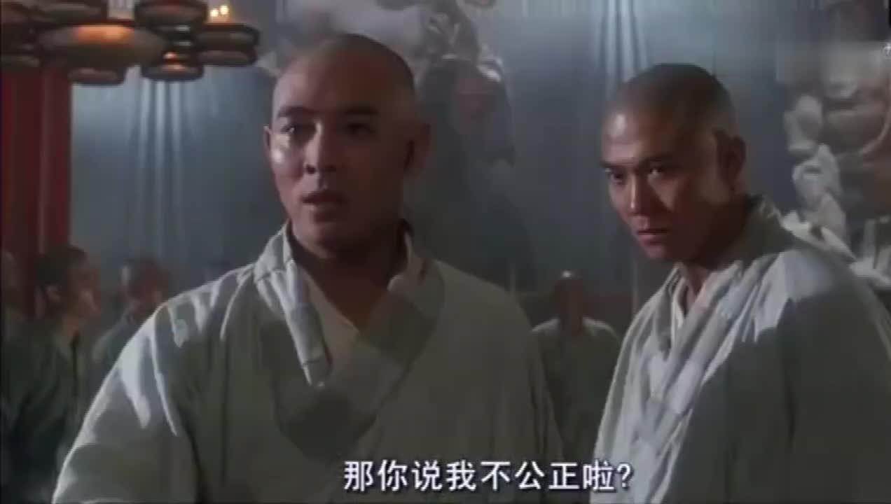 #经典看电影#李连杰为了兄弟仗义直言,不惜得罪师父!