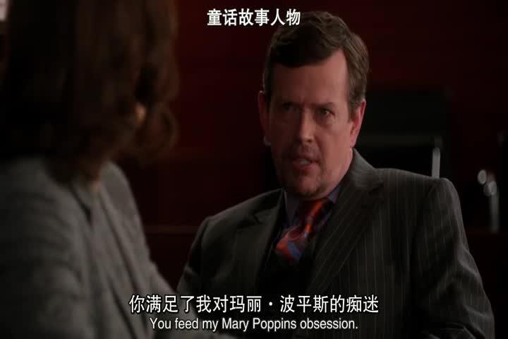 律师面对同伴的表白毫无兴趣,还觉得是对自己有不明目地!