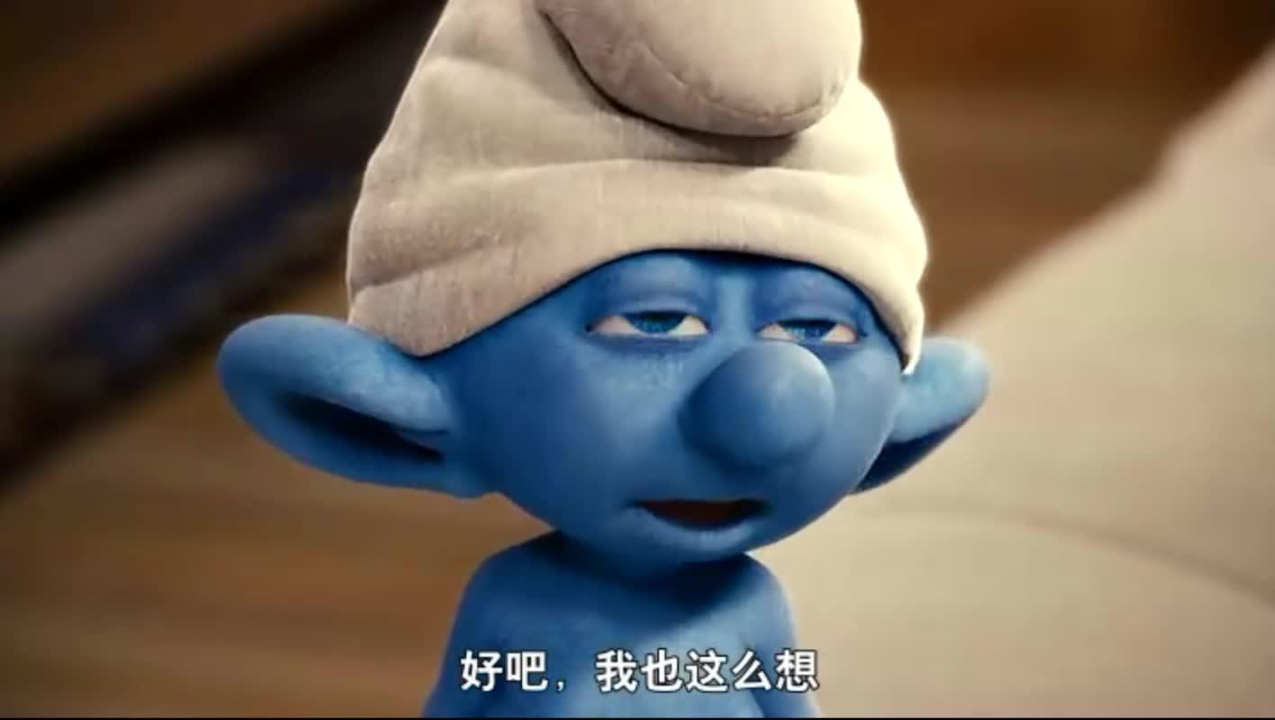 蓝精灵们也太可爱了,帽子原来是有这样的妙用