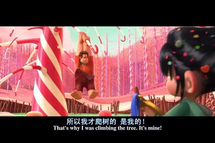 男子抓住树杈,不料小女孩施法,瞬间让男子掉进糖浆里