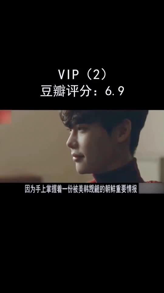 VIP(2)一置千金只为你