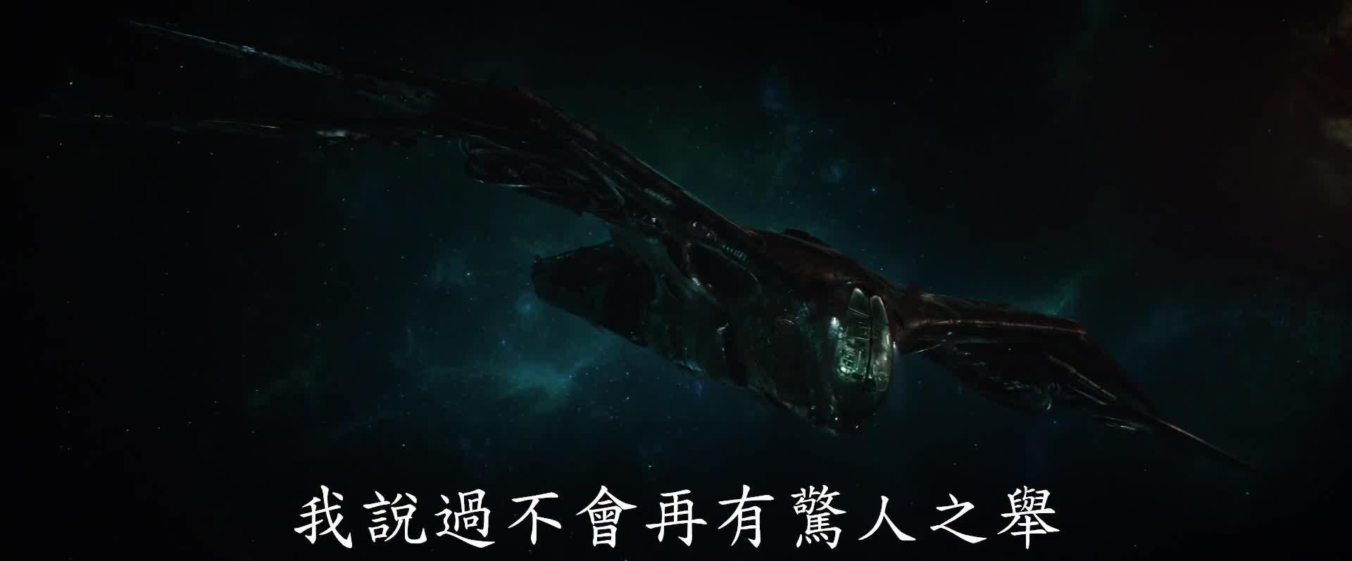 复仇者联盟4预告集锦,一次看个过瘾!!!