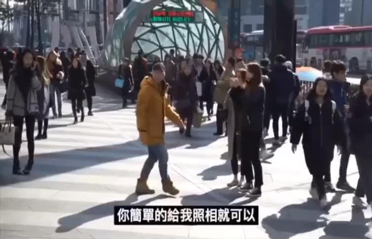 #韩国爆笑联盟#南韩小姐姐街头假装和明星通话!路人会被骗吗?