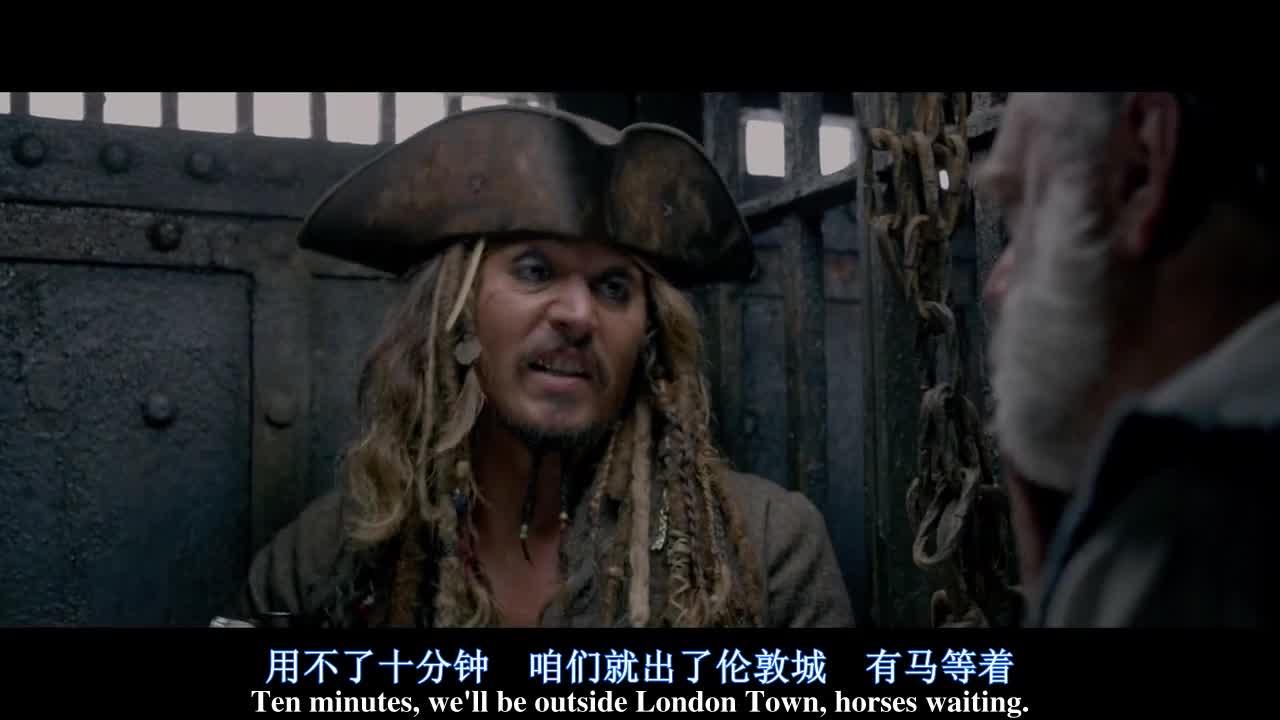 不愧是船长啊,都被抓住了还一点都不怕,还在喝酒聊天